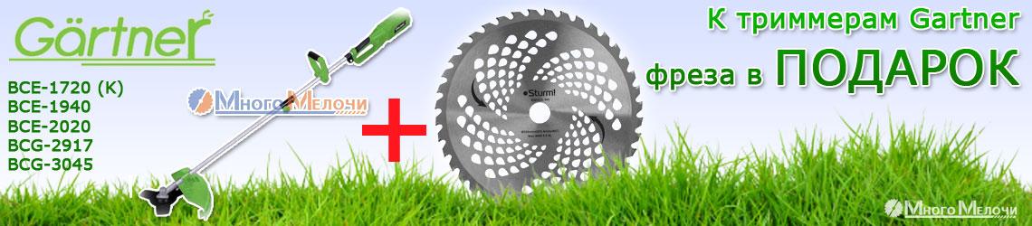 Универсальный диск Ватзо