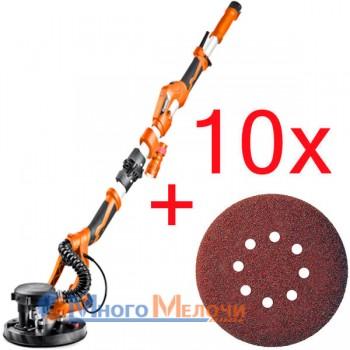 Шлифмашина для стен и потолка WerkFix DWS-800 WF (+10 шлифлистов)