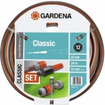 Шланг в комплекте с соединительными элементами Gardena Classic 1
