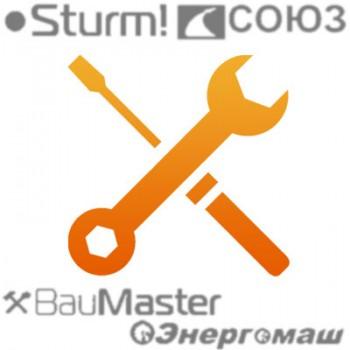 Запчасти на продукцию Sturm/Baumaster/Союз/Энергомаш